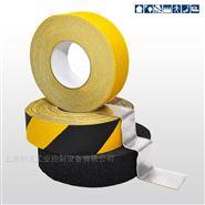 1A Tapes e.K.地标贴膜防滑膜荧光膜库存