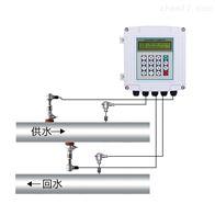 梁经理19932768735大连海峰智能型TDS-100插入式超声波热量表