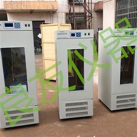 MJX-250-Ⅱ智能霉菌培养箱