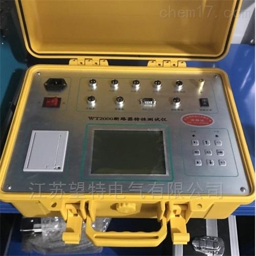 优质供应断路器特性测试仪
