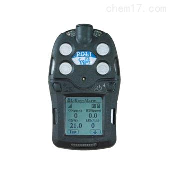 無線式四合一氣體檢測儀