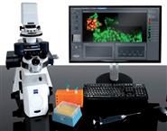 生物型生物原子力显微镜