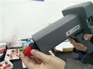 果品在线无损检测设备近红外分析仪厂家