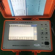 电力高低压电缆故障测试仪
