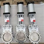 PZ673W插板阀不锈钢气动刀型闸阀