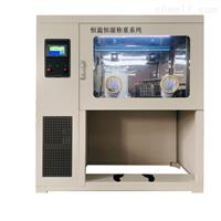 电子天枰材料试验箱 恒温恒湿测试系统箱