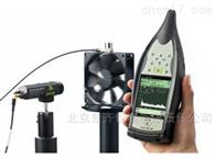 丹麦BK 2250H手持式振动分析仪