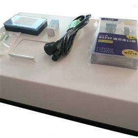 LB-4101红外测油仪 动植物油及总油检测