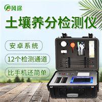 FT-Q80001土壤微量元素检测仪