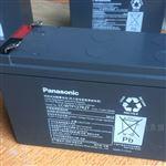沈阳松下Panasonic蓄电池LC-P127R2现货供应