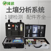 FT--Q10000高智能土壤多参数测试系统