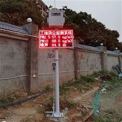 OSEN-YZ常州安装PM10监测设备管控工地扬尘