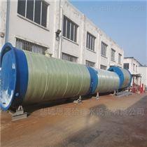 定制玻璃钢一体化污水预制泵站方案的影响因素
