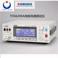kikusui菊水TOS6200A地線導通測試儀