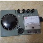 电力承装修试设备接地电阻测试仪