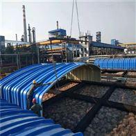 支持定制玻璃钢污水池密封罩