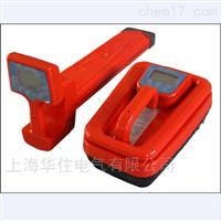 SHHZGX-1200地下管线故障定位仪
