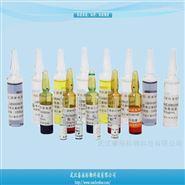 水中N,N-二甲基乙酰胺溶液标准物质环境化学