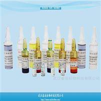 RoHS检测用PVC中镉﹑铬﹑汞﹑铅标准物质