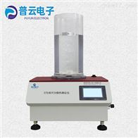 PY-Y649卫生纸分散性测定仪