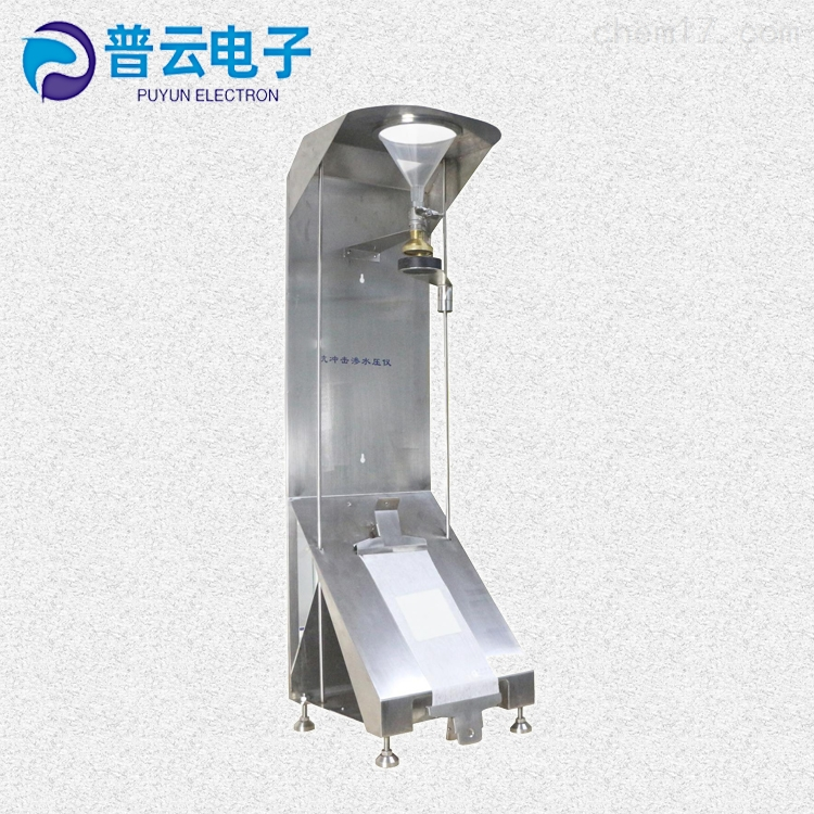 织物拒水性测试仪