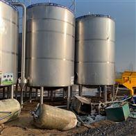 多种出售二手1吨到50吨生物发酵罐