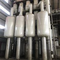 四效20吨陕西咸阳回收二手四效降膜蒸发器