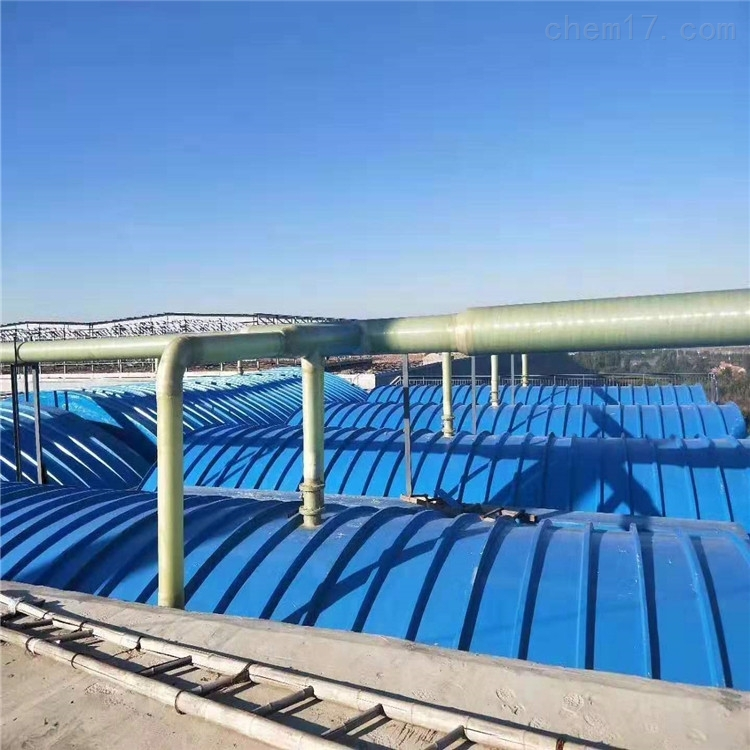 拱型玻璃钢污水池臭气收集盖板