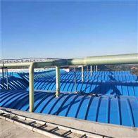 支持定制拱型玻璃钢污水池臭气收集盖板