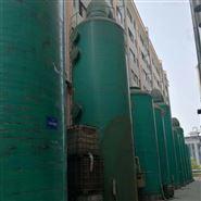 全国高价回收二手玻璃钢脱硫塔 填料塔