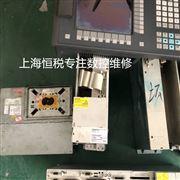 西门子数控系统802S当天解决修复