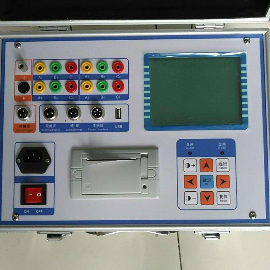 全自动高压开关机械特性测试仪特点