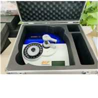 德国EKF Biosen C-Line 血糖乳酸分析仪