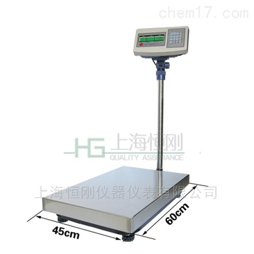 50-100kg防暴电子秤,工业计数台秤