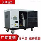 永磁35KW静音柴油发电机价格