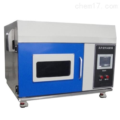 SN-T经济型氙灯老化试验箱