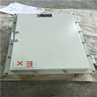 BXJ51隔爆型防爆接线箱400*500*200