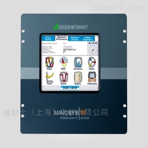 专业级在线电能质量监控系统Mavosys 10