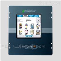 Mavosys 10专业级在线电能质量监控系统Mavosys 10