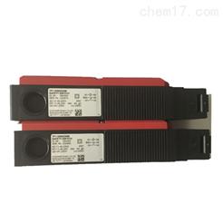 供应EUCHNER安全开关TP1-528A230M