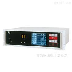 CEMS超低分析儀富士機電ZRE氣體紅外法