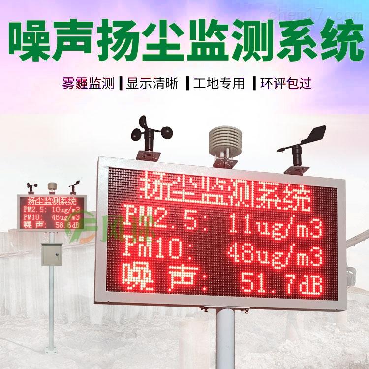 <strong>大气监测设备品牌</strong>厂家