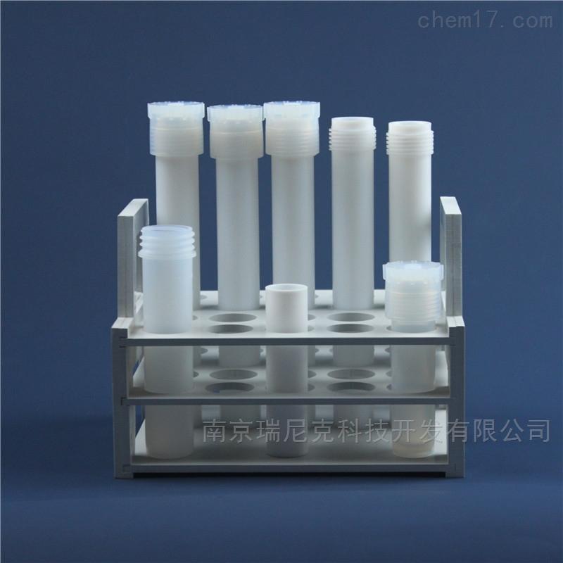 配套CEM55ml架子PVFE24孔试管架消解管架子