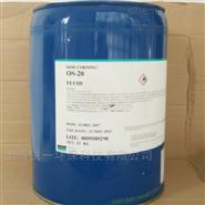 OS-10硅油稀释剂 141B替代用 环保