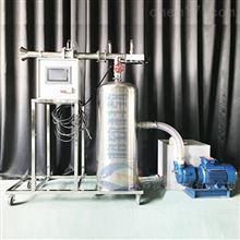 GZC020Ⅱ喷管实验台Ⅱ型 热工类教学实验设备