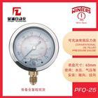 WINTERS  PFQ-25