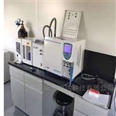 9600口罩環氧乙烷殘留量檢測儀