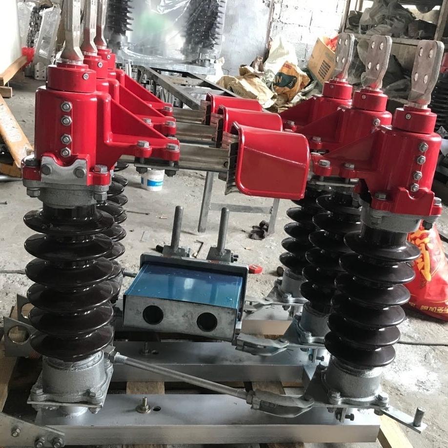 35KV单接地手动操作高压隔离开关GW4-40.5