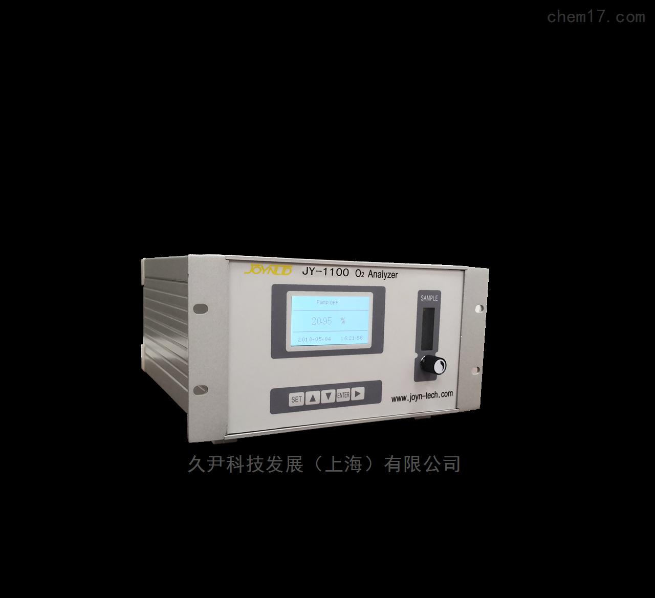 微量在线式氧分析仪/抽气式微量氧分析仪