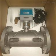 TDS-100内蒙古包头市海峰超声波流量计厂家